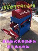 栗子脱蓬机型号 家用板栗脱蓬机规格