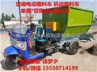 润华新研发电动撒料车 低噪音环保青贮撒料车生产直销