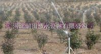 河南大田喷灌工程 zy-2喷头 小麦玉米喷灌PVC管价格