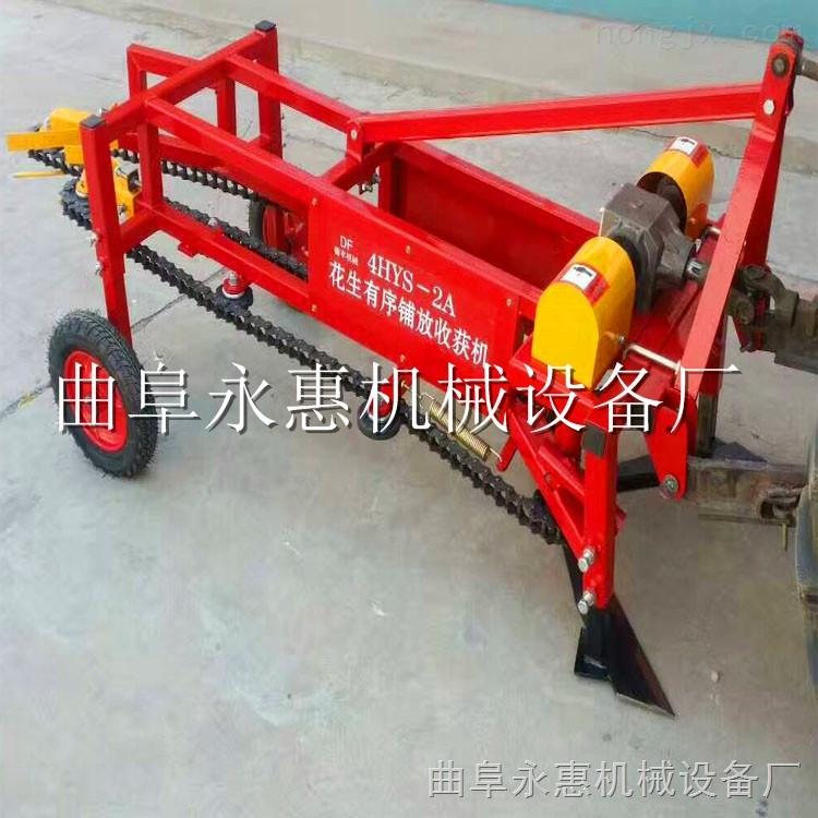 多功能拖拉机悬挂式花生收获机,柴油花生收获机