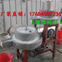 高效耐磨五谷杂粮电动石磨机 纯天然石磨面粉机 电动香油石磨机