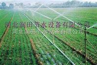 河北小麦大喷头 农田水肥一体化工程