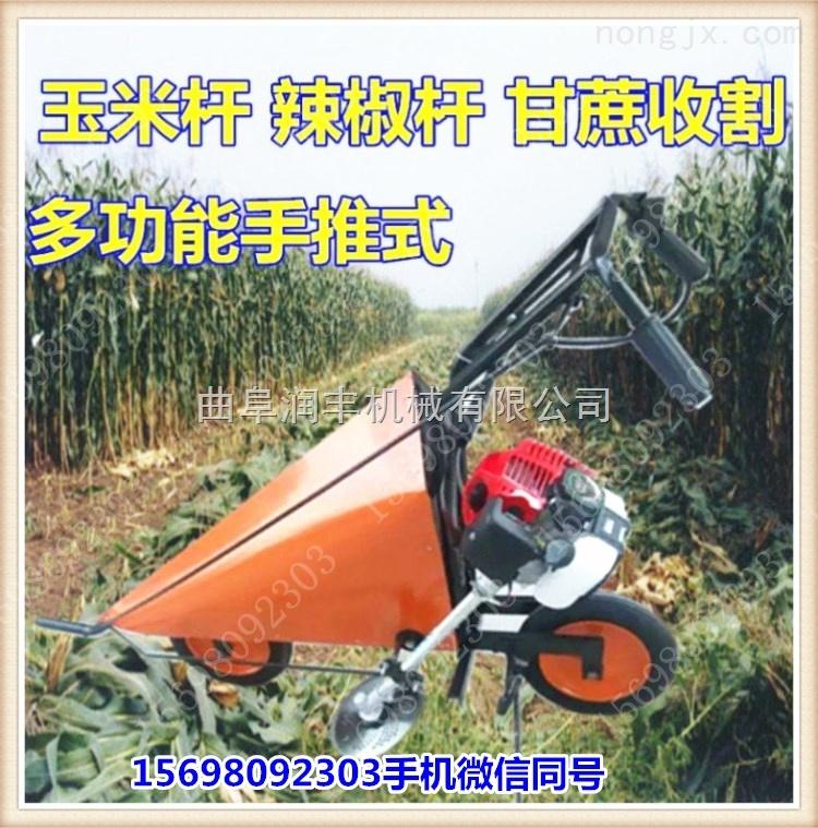 RF-GSJ-麦稻割晒机 割晒打捆打一体机