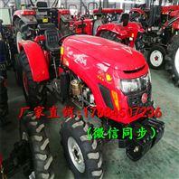 厂家特价销售大棚王拖拉机 省时省力大马力农用田园管理机