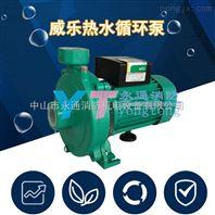 威乐PUN-751EH增压泵暖通系统热水循环泵