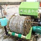 山东牛羊养殖饲料打包机 秸秆打捆包膜机视频价格