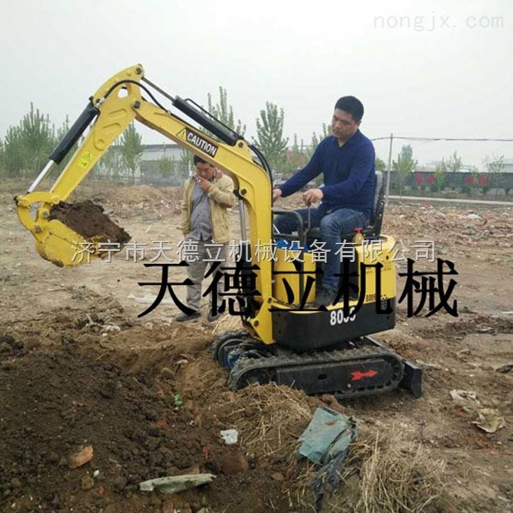 TDLW-10-天德立1吨农用小挖机 履带式小型挖掘机工程必威体育 苹果树根挖土机
