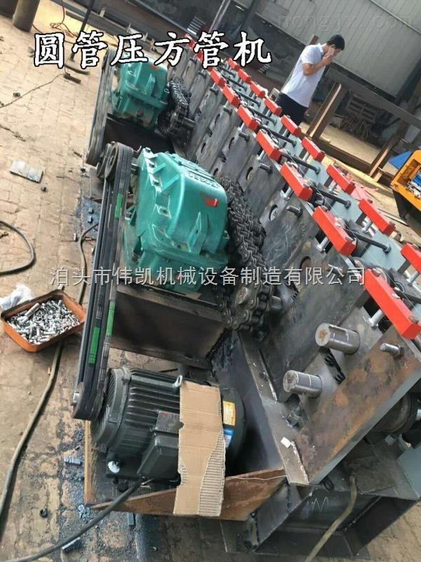 滄州廠家供應鋼管圓管壓方管機,品質保證