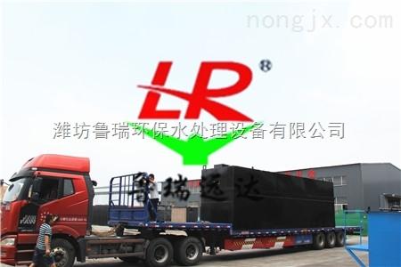 RH-西宁气浮机设备