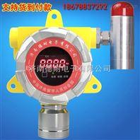 化工厂厂房酒精气体检测报警器,可燃性气体报警器与专用声光报警器怎么连接