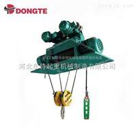河北冶金电动葫芦2吨9米-冶金防爆电动葫芦生产厂家