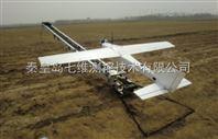 七维航测李清霜 供应卢龙Ⅵ(SDI-YD18)地理信息测绘油动固定翼无人机