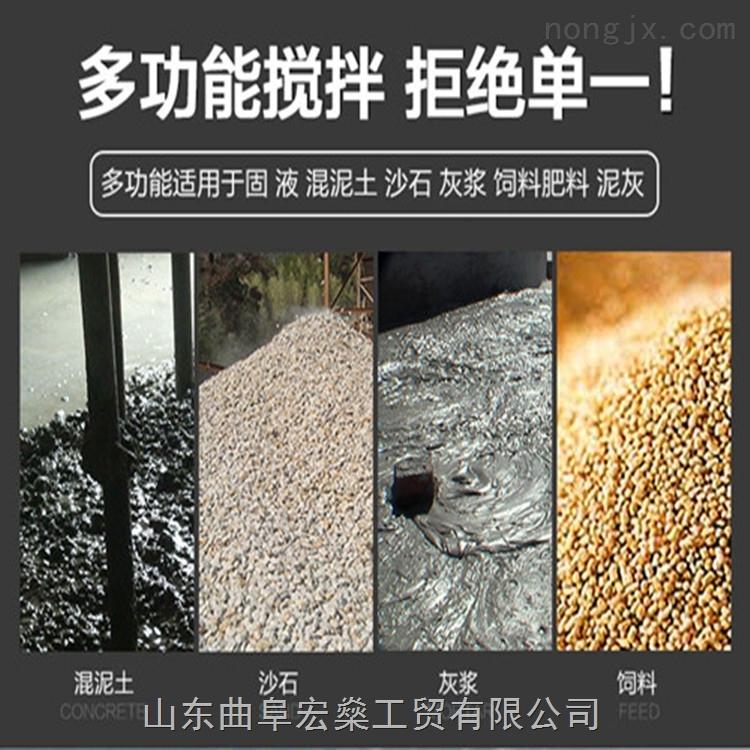 小建筑水泥搅拌机 230升混凝土砂浆搅拌机厂家