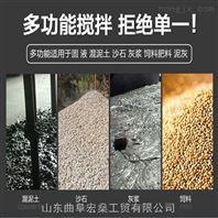 电动水泥搅拌机 手推160升混凝土搅拌机厂家