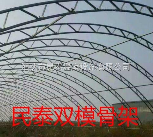 新型温室大棚双模骨架将取缔传统的石灰柱大棚