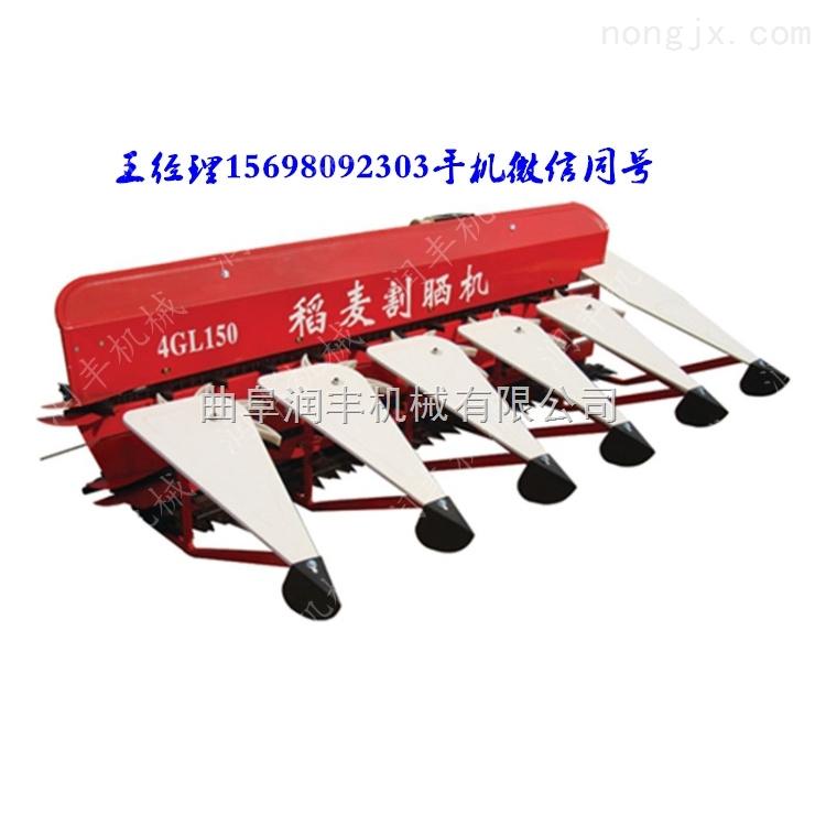 RF-GSJ-柴油手推牧草收割机 麦稻割晒机