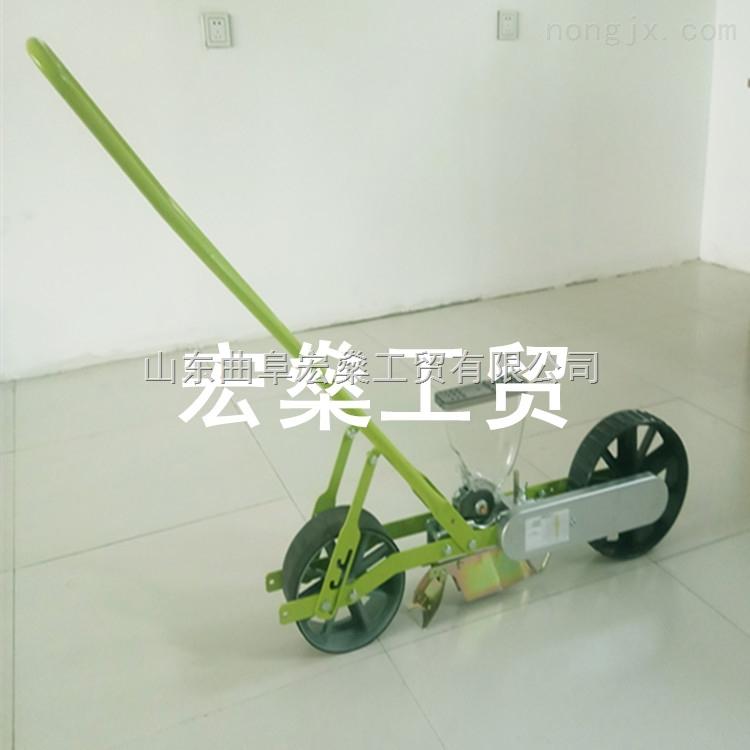 HS BZ-1-小型人力播种机 手推式蔬菜播种机 菠菜香菜播种机