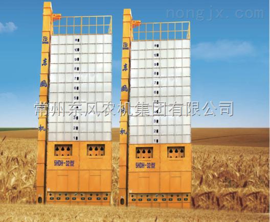 5HDH-32低温循环粮食烘干机