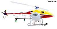 20L单旋翼电动无人直升机