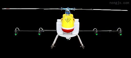 高新S40单旋翼20L植保无人机