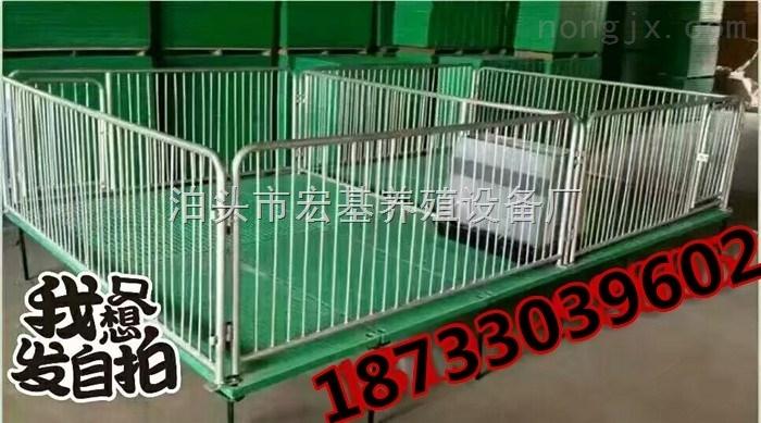 出售养猪设备仔猪保育床复合保育栏双体带食槽