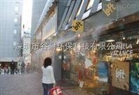 四川广场雾森工程