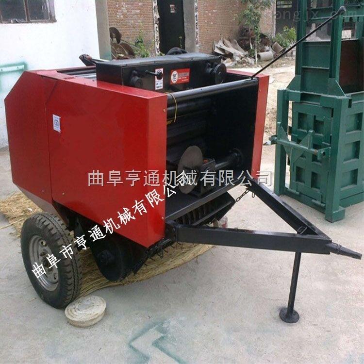 小型玉米秸秆打捆机农用大型打捆包膜机
