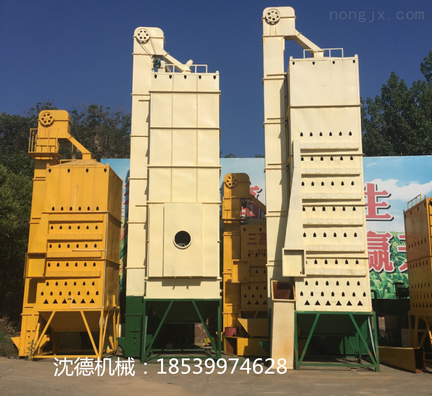 沈德水稻烘干机,30吨粮食干燥机免费安装售后一线