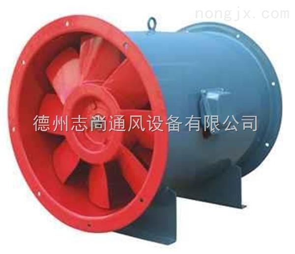 GXF高温排烟风机,消防排烟混流风机低价