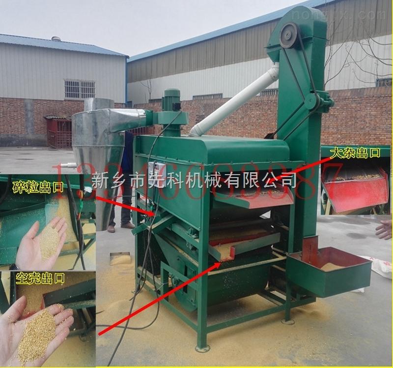 厂家直销新型芝麻筛选机 油菜籽除杂机精选机