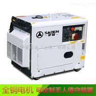 萨登7千瓦静音柴油发电机