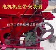 吉林双辊剥壳机 大型花生除尘剥壳机 油坊种子脱壳机