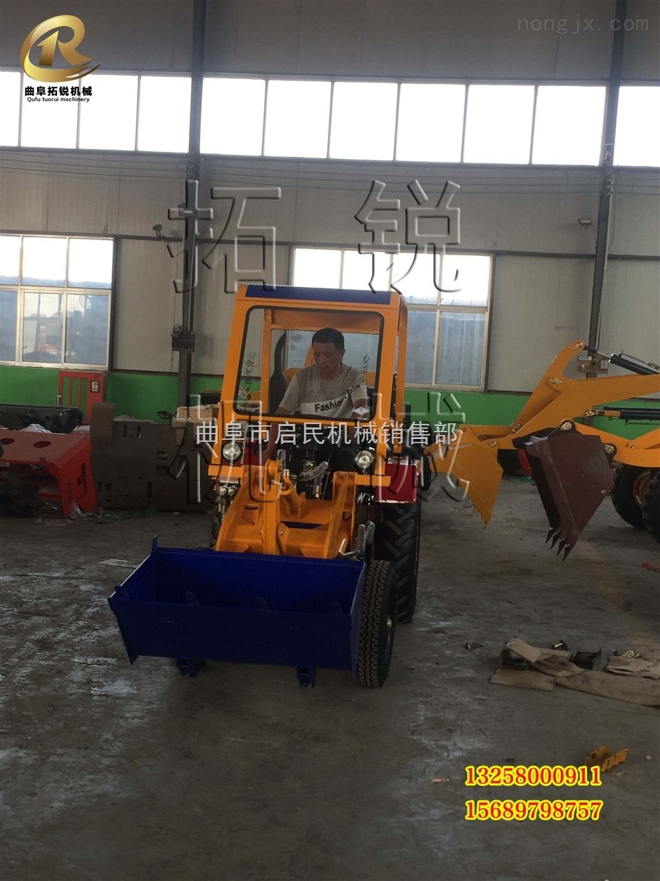 兴海县小型挖掘装载机厂家批发价格 启民工程挖掘机