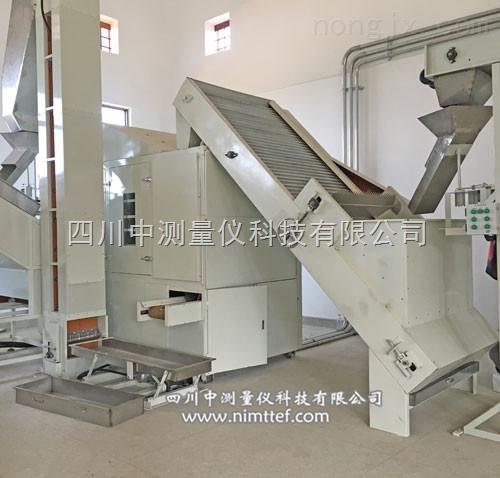 燃氣 烘干機干燥設備