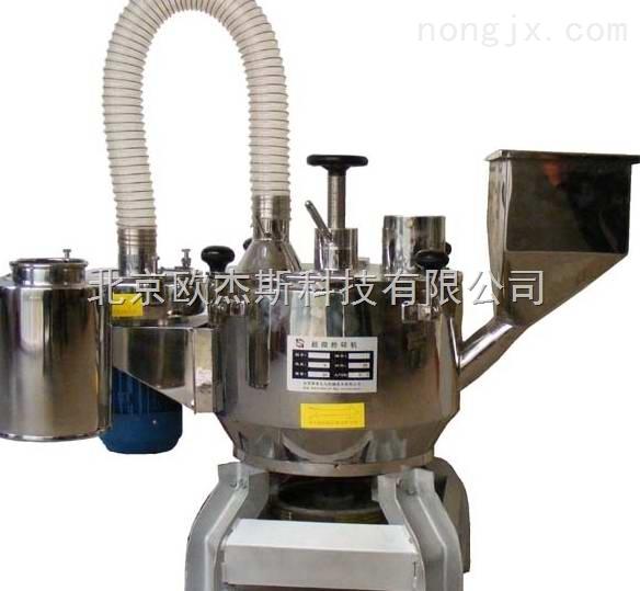 研磨茶叶超微粉碎机OMS型