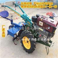 农用手扶拖拉机 手扶式拖拉机旋耕机 手扶配套旋耕机