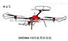 谷上飞®3WDM4-10四旋翼遥控无人植保机