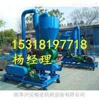 移动式气力吸粮机价格 40吨抽粮机型号价格