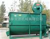 专业生产饲料搅拌机厂家 低价直销新款的混合饲料机
