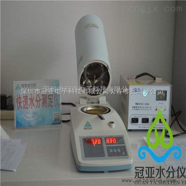 检测苞米水分的仪器 苞米水分测定仪 苞米水分检测仪 使用简单