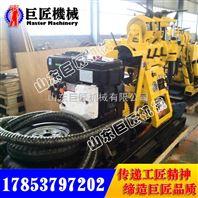 巨匠生产XYX-180轮式水井钻机180米型液压钻机价格实惠