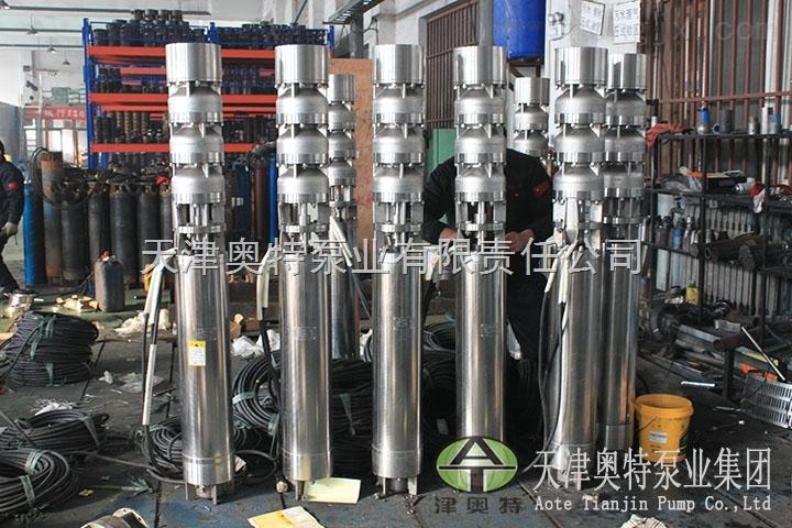 不锈钢井用潜水泵价格_100m3/h流量高扬程深井泵功率_型号