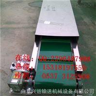 浙江杭州不锈钢化工粉料封闭式皮带输送机