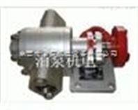 河北泊头 全不锈钢 泊威泵业 KCB-83.3 齿轮油泵 厂家直销