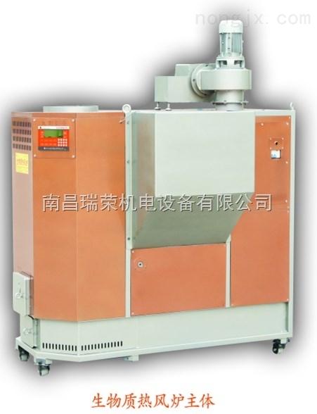 生物质热风炉高效节能