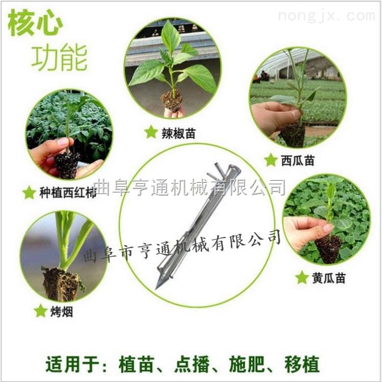 大量销售手动移栽器 辣椒栽苗器 烟草种植机厂家