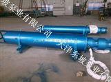 热水井用潜水泵-高扬程井用潜水泵-天津井用潜水泵