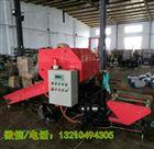 RH-GSJ黑龙江专研牧草打捆机 自动打捆包膜机