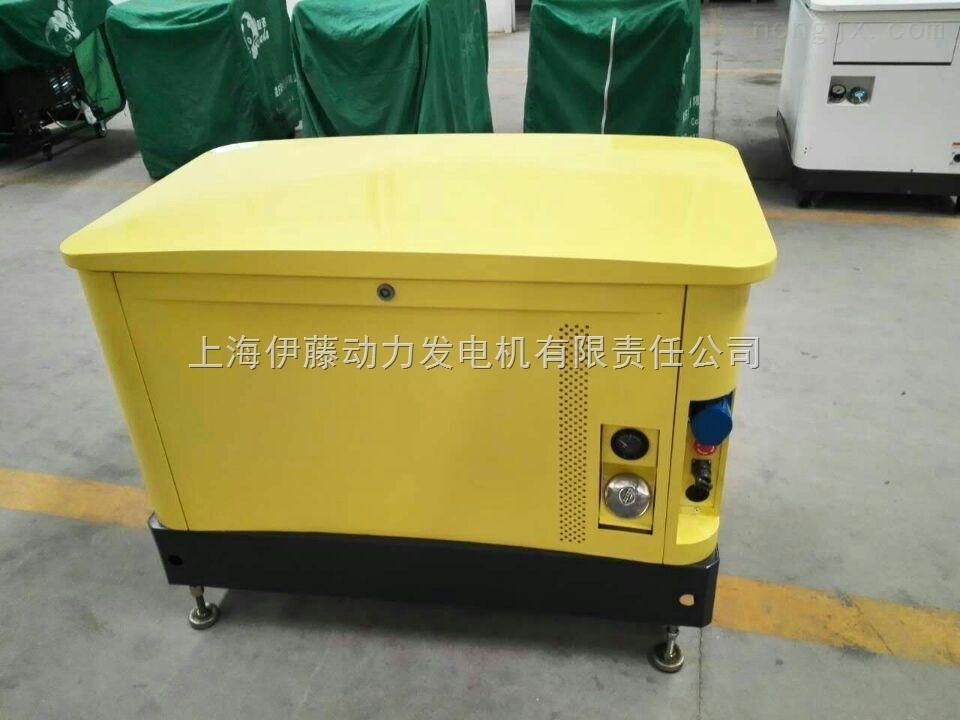 别墅应急12kw三相汽油发电机