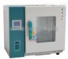 宜宾聚同WG9040A卧式电热鼓风干燥箱制造商、低价热销